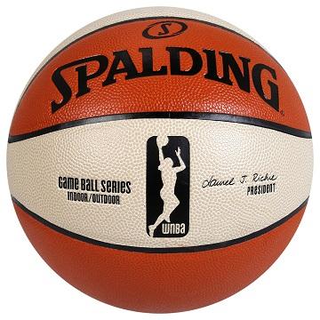 Lopta za košarku veličina 6