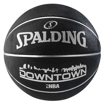 Lopta Spalding