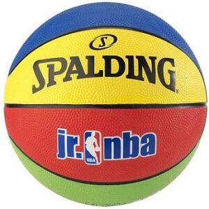 Lopta za košarku veličina 5