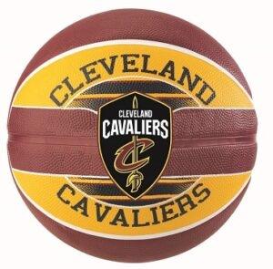Lopta za košarku cijena